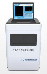 VOCs走航监测质谱仪(P500)
